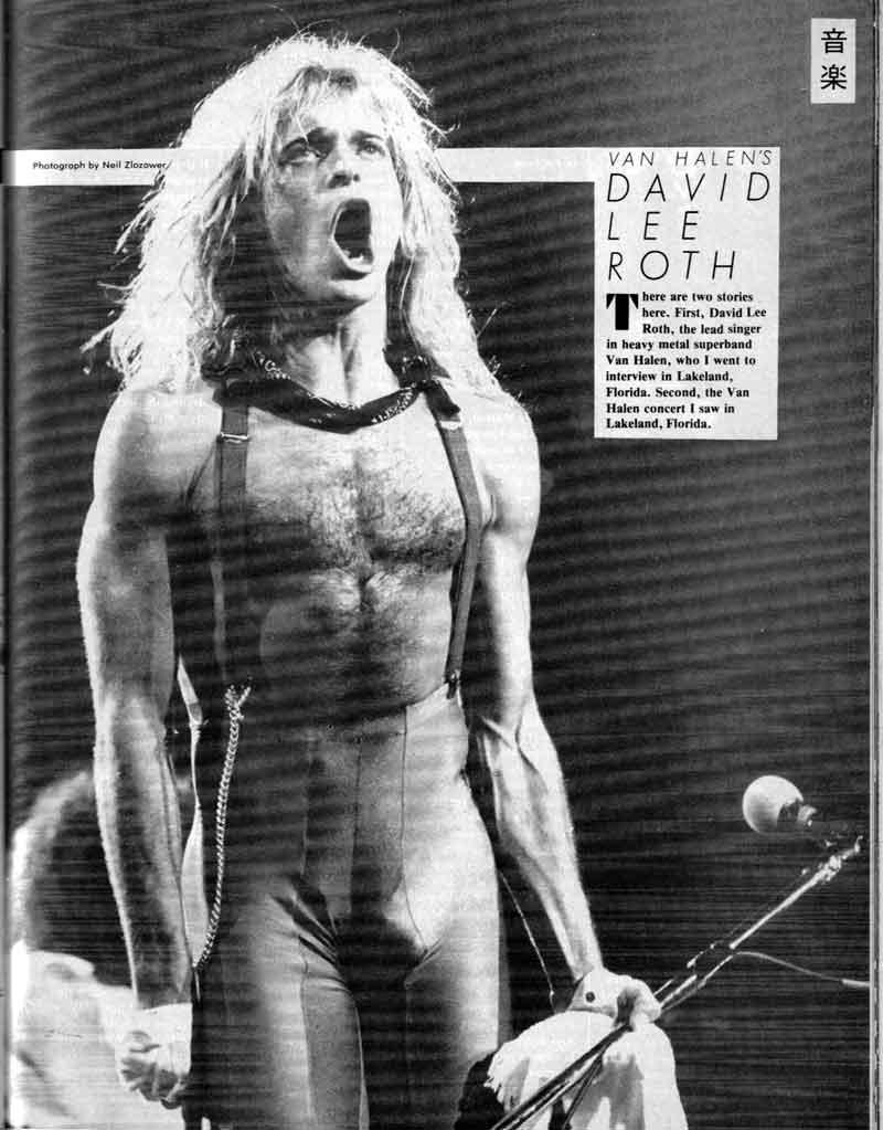 David lee roth penis
